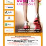 Per sensibilizzare le persone sul Parkinson si corre domenica 26 marzo a Legnano (Mi) la Run for Parkinson