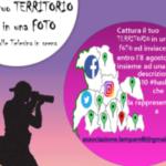 """San Lorenzo Maggiore. Contest fotografico online """"Il tuo TERRITORIO in una FOTO""""."""
