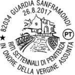 Guardia Sanframondi, un annullo filatelico in occasione dei Riti Settennali di Penitenza in Onore della Vergine Assunta