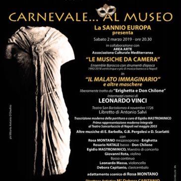 Serata di Carnevale in musica tra le volte del Museo Arcos di Benevento