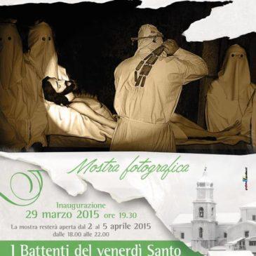 San Lorenzo Maggiore: Processione penitenziale del Venerdì Santo