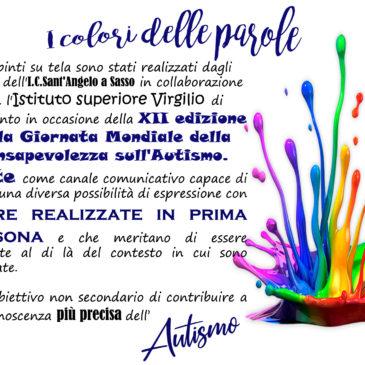 """""""I colori delle parole"""", conclusa la mostra realizzata dagli alunni dell' I.C Sant'Angelo a Sasso"""