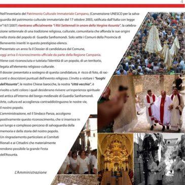I Riti Settennali in onore della Vergine Assunta nel Patrimonio immateriale della Regione Campania