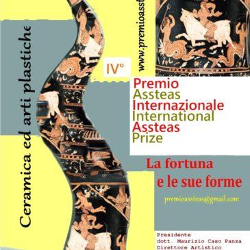 """Premio Internazionale """"Assteas"""" si cercano i soggetti più fortunati"""